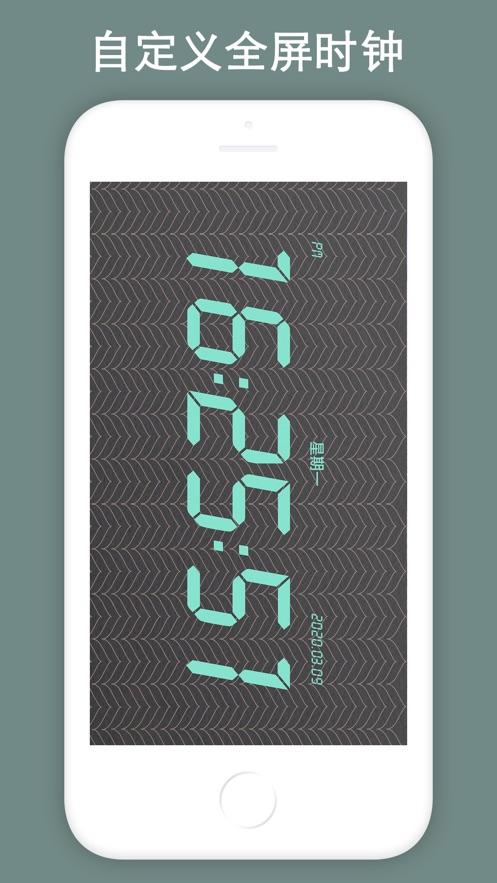 时间规划局 - 倒计时与提醒事项 App 截图
