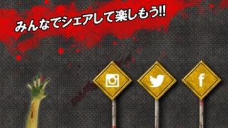 ZombieMe - ゾンビミーのおすすめ画像4