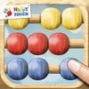 子供向けゲーム 2020 - iPhoneアプリ