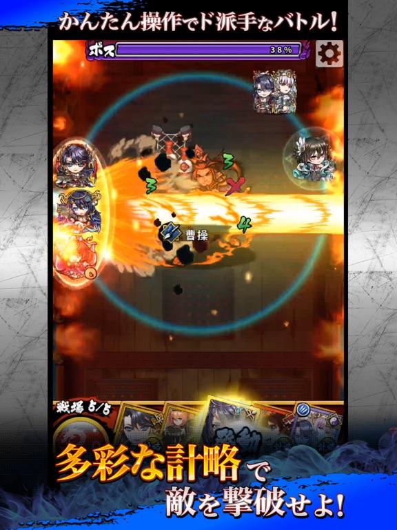 三国大戦スマッシュ!/さんすまのおすすめ画像3
