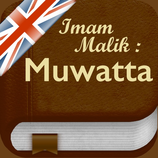 Al-Muwatta Pro: English,Arabic