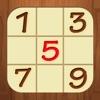 ナンプレ - 古典的な数独パズルゲーム