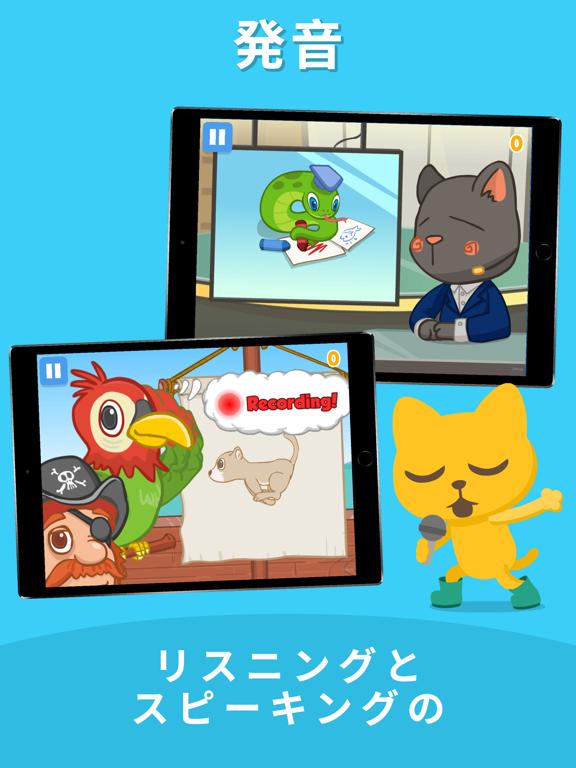楽しい英語 Fun English: 子供英语学習(ESL)のおすすめ画像7
