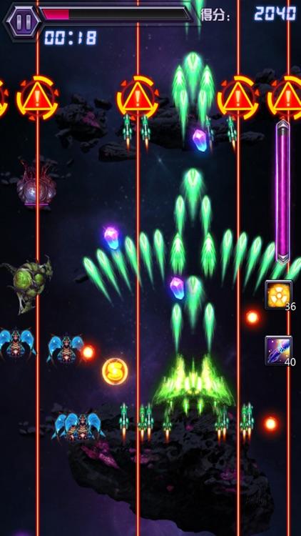 飞机游戏 - 全民大战闯关复仇者 screenshot-3