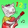 Jazzy 123 - 音楽と一緒に数え方を覚えよう