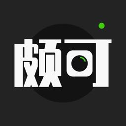 POCO摄影-图片视频分享社区平台