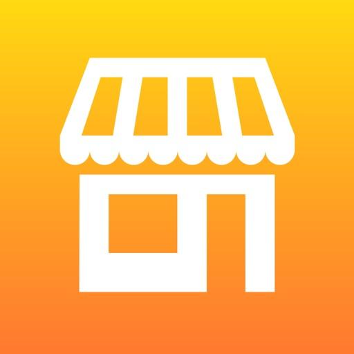 SAP Retail Execution V3.5