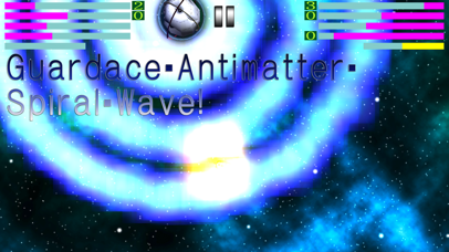 Guardace Power of Lord screenshot 4