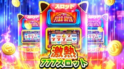 スロット〜釣り 大富豪 カジノオンラインゲームのおすすめ画像8