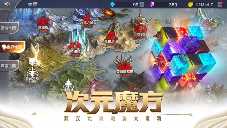 奇蹟MU:覺醒-2019魔劍士歸來 screenshot-8