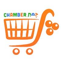 Chamber - جمبر