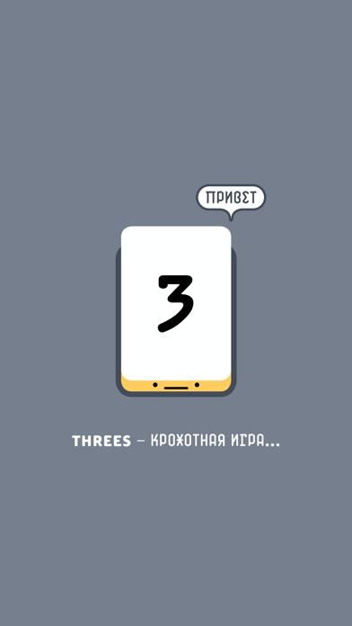 Скриншот №2 к Threes! Freeplay
