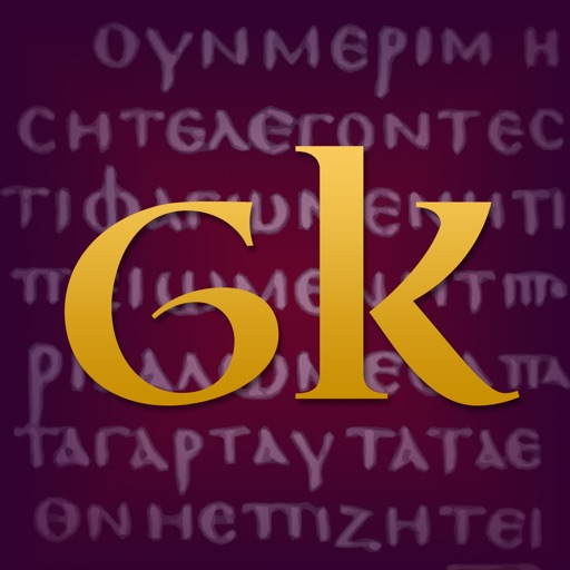 GreekKit iOS App