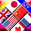 Flag Solitaire by SZY