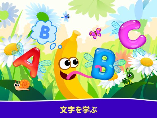 幼児 知育 向け 子供 ゲーム! 学習 数字 3のおすすめ画像2