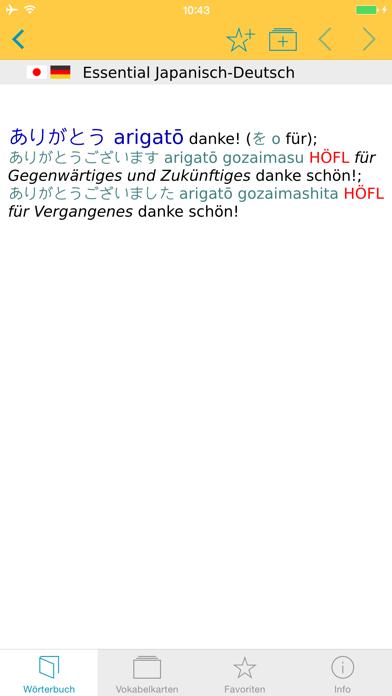 Japanisch Deutsch Wörterbuchのおすすめ画像5