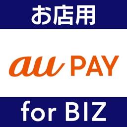 【お店用】au PAY for BIZアプリ
