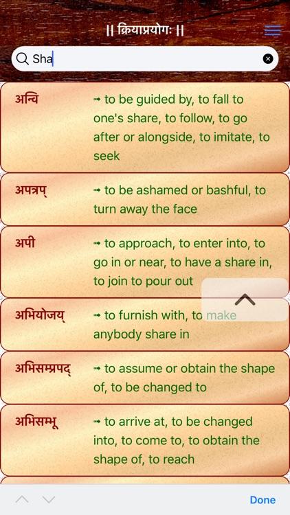 Sanskrit Dhatu 360° screenshot-7