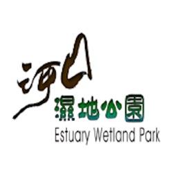 河口湿地公园-IUU智慧旅行