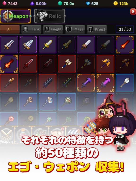 収集放置系RPG:鍛冶屋傭兵団のおすすめ画像3