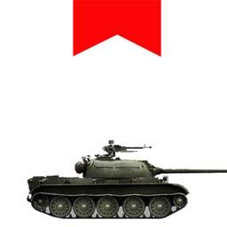 Stick Tank