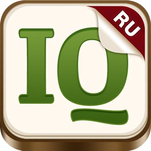 IQ Pro