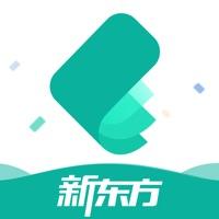 新东方托福Pro-ETS官方授权真题