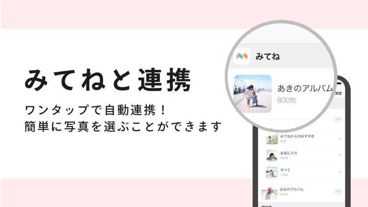 年賀状 2021 みてね年賀状 screenshot-5
