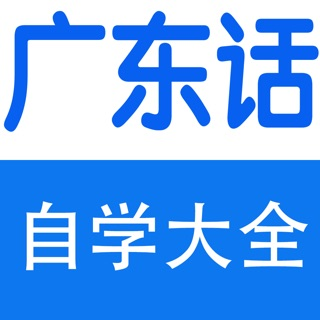 QIANG MA Apps on the App Store