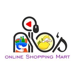 Nio's Online Shopping Mart