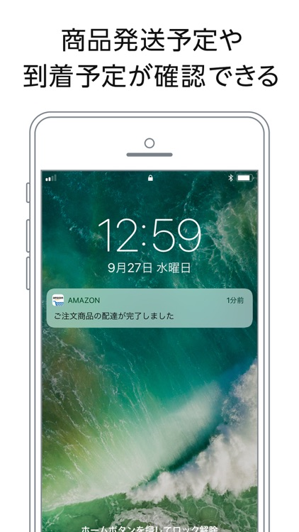 Amazon ショッピングアプリ screenshot-6