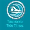 Tasmania Tide Times - iPhoneアプリ