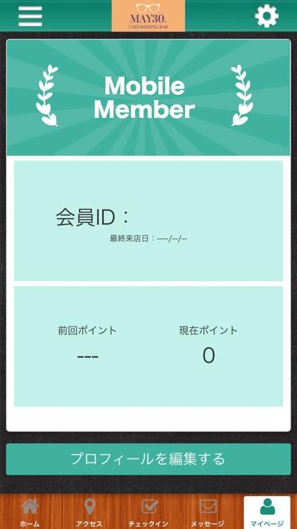 MAY30.の公式アプリ