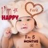 Baby Story 写真編集者 - iPadアプリ