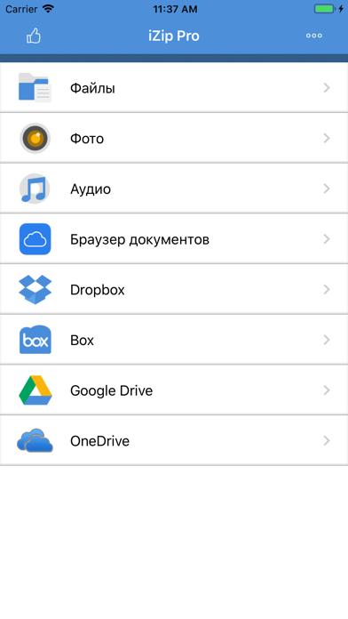 Скриншот №1 к iZip Pro -  Zip Unzip Unrar