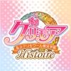 グリモア~私立グリモワール魔法学園Histoire~ - iPhoneアプリ
