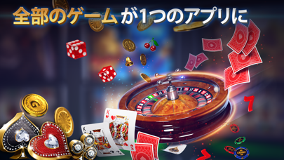 テキサスホールデムポーカー: Pokerist Proのおすすめ画像5