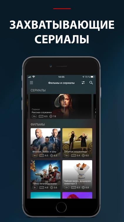 Смотреть сериалы и кино онлайн