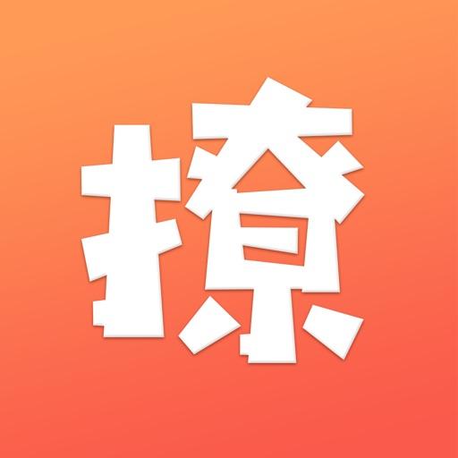 撩妹神器(成人交友)-聊天撩妹恋爱话术库