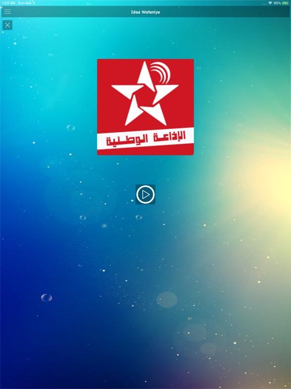 Radios Maroc|الإذاعات المغربية-ipad-1