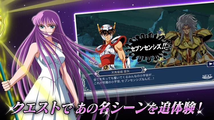 聖闘士星矢 ゾディアック ブレイブ screenshot-4