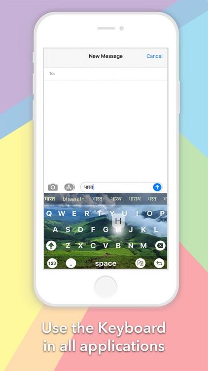 Rainbow Indic Keyboard screenshot-3