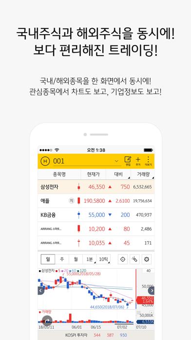다운로드 KB증권 M-able Android 용