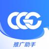 Guangdong Rongzhihui Data Integration Technology Co., Ltd. - CGC推广助手  artwork