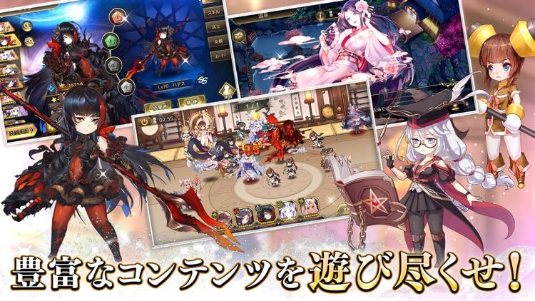 ミラージュ・メモリアル screenshot-4