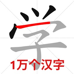 Chinese stroke order.