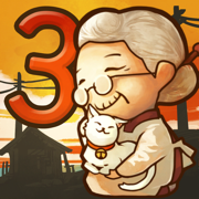 ずっと心にしみる育成ゲーム「昭和駄菓子屋物語3」