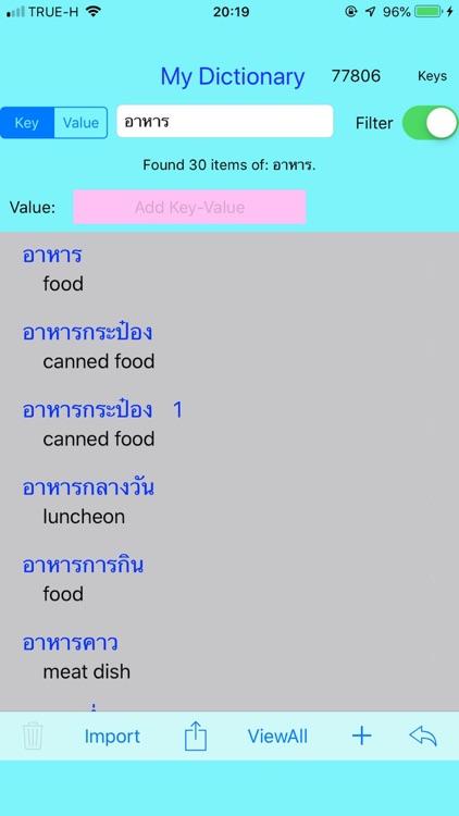 Quick Eng Thai Any Dictionary screenshot-6