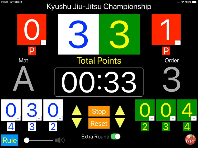 Jiu-Jitsu Board screenshot-4