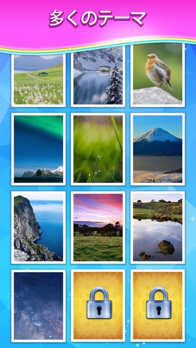 デジタルブロックパズルのおすすめ画像4
